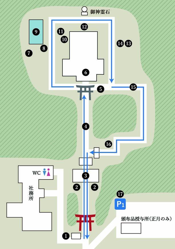 境内案内MAP ルート有